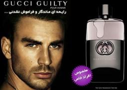 ادکلن مردانه گوچی (Gucci Guilty For Men)