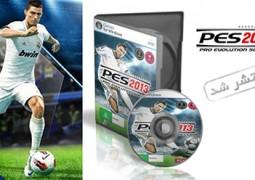 بازی اورجینال PES 2013