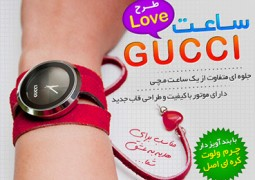 جدیدترین مدل ساعت و دستبند