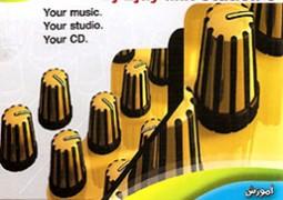 آموزش جداسازی صدا از آهنگ