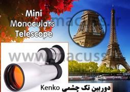 دوربین تک چشمی Kenko