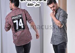 پیراهن-مردانه-پشت-چاپی-مدل-5550