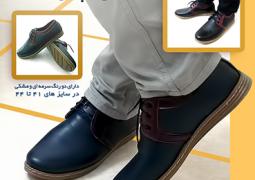 کفش-Massimo-Dutti-مدل-Macho