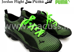 کفش-puma