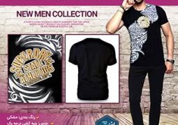 تی شرت مردانه طرح Superdry