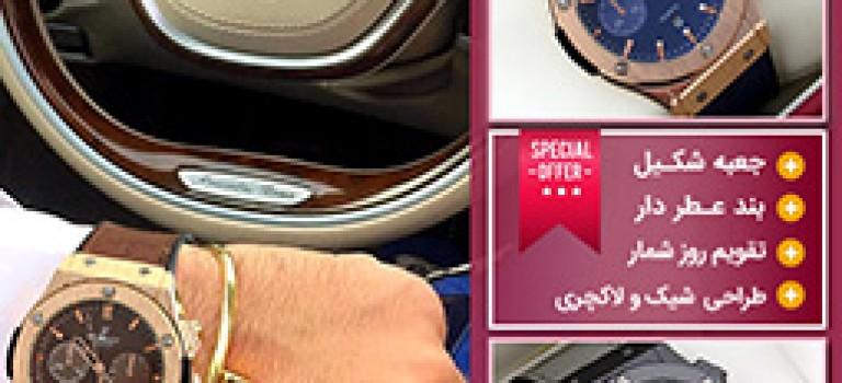 ساعت مچی هابلوت مدل BIGBANG