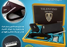 ست کیف، کمربند و جاکلیدی Valentino