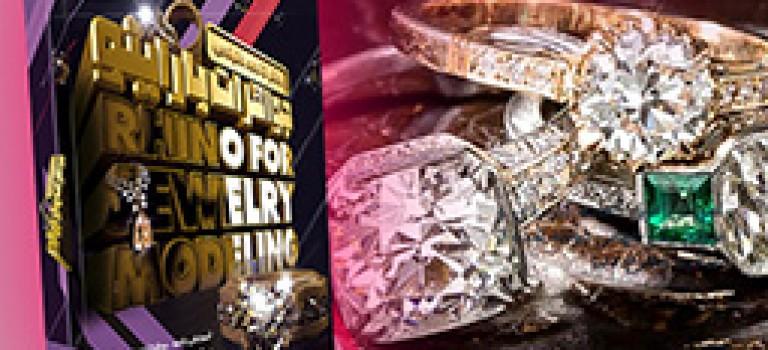 صفر تا صد آموزش طراحی جواهرات با راینو